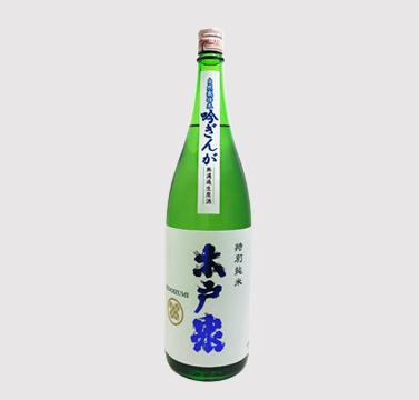 木戸泉 吟ぎんが 特別純米 無濾過生原酒 1.8L