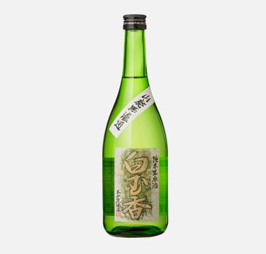 白玉香 特別純米 無濾過生原酒 720ml