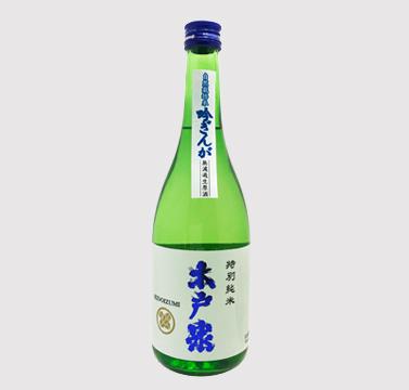 木戸泉 吟ぎんが 特別純米 無濾過生原酒 720ml