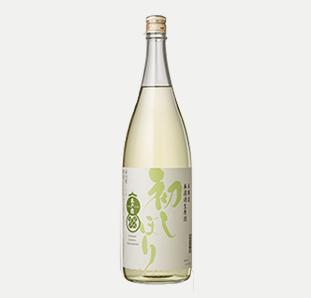 初しぼり 本醸造 無濾過生原酒 1.8L