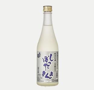 しぼったまんま 純米 無濾過生原酒 500ml