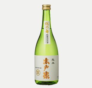 木戸泉 総の舞 純米 無濾過生原酒 1.8L