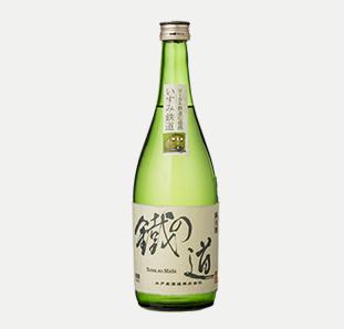 鐡の道 純米酒 720ml