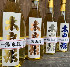 itiyouraifuku blend old sake