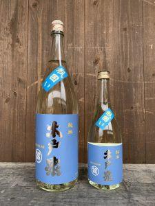 瓶囲い純米酒新デザイン