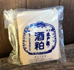 old sakekasu packaging design