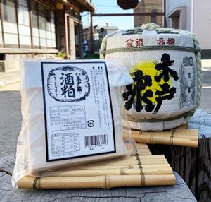 new sakekasu packaging design